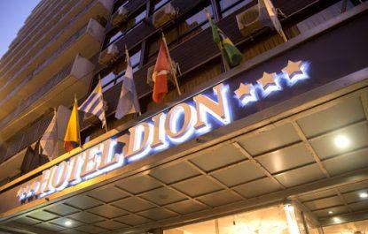 hoteles en mar del plata sumaj travel
